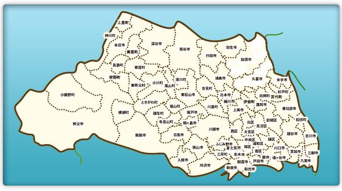 埼玉県全域地図